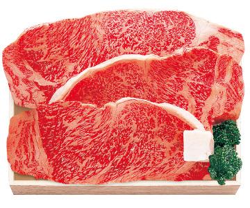 国産黒毛和牛 ロースステーキ肉