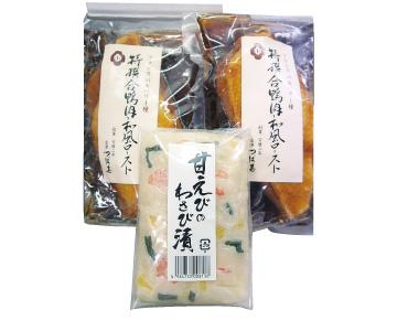〈金沢/つば甚〉特撰合鴨肉和風ロースト