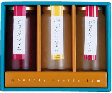 〈石川/フルーツむらはた〉誕生彩果オリジナルジャム3本セット