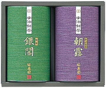 〈京都/福寿園〉宇治銘茶詰合せ