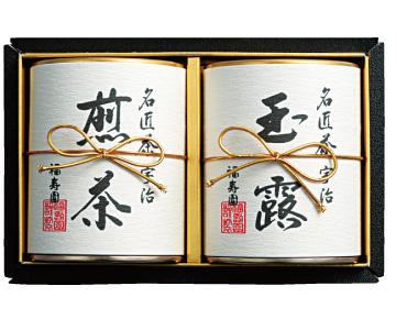 〈京都/福寿園〉名匠茶詰合せ