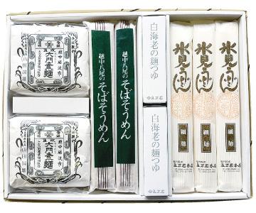 〈富山/五万石〉越中の夢麺くらべ