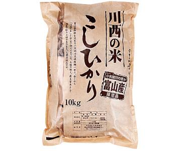 〈高岡〉川西米 コシヒカリ