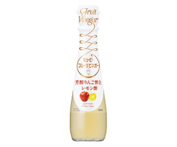 【特価】キユーピー フルーツビネガー 芳醇りんご酢とレモン酢(150ml×12本)