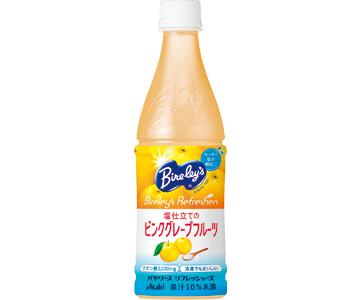【特価】バヤリースリフレッシャーズ 塩仕立てのピンクグレープフルーツ(430ml×24本)