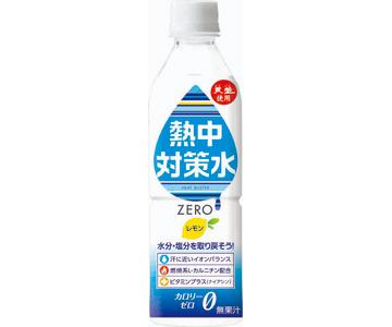 【特価】熱中対策水 レモン水(500ml×24本)