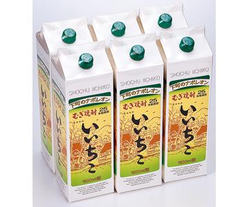 【特価】焼酎三和 いいちこ(1,800ml×6本)