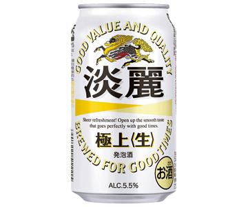 【特価】発泡酒キリン淡麗 極上生(350ml×24本)