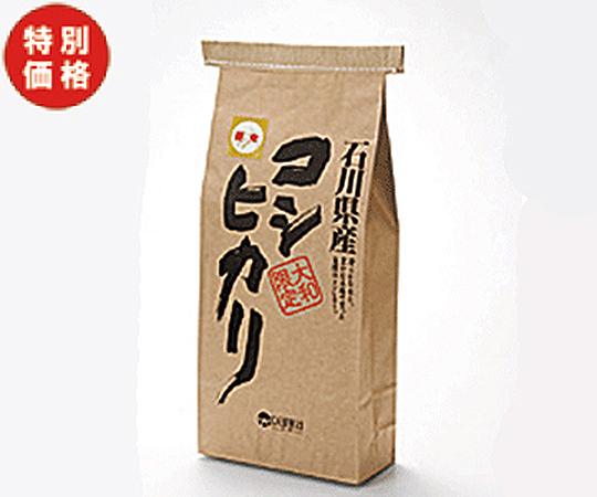 【特価】北野エース 石川県産こしひかり(10kg)