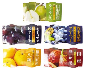 【特価】北野エース 国産果実ゼリー(2個入、3パック)