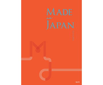 〈Made In Japan〉(MJ16)