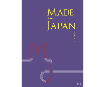 〈Made In Japan〉(MJ19)