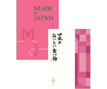 Made In Japan with 日本のおいしい食べ物(MJ08・蓮)