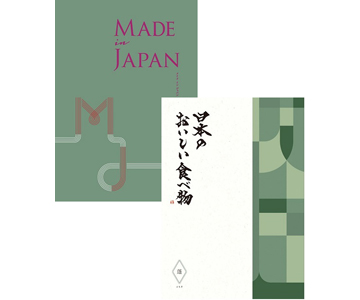 Made In Japan with 日本のおいしい食べ物(MJ14・蓬)