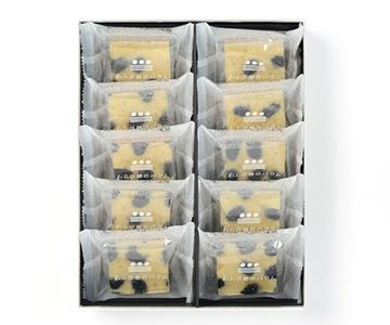 《金沢・まめや金澤萬久》わらび餅のバウム黒豆10個入