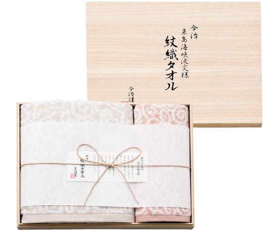 〈今治謹製〉紋織 タオルセット