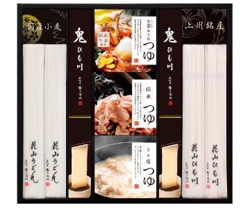 〈群馬/花山うどん〉 三種のつゆで味わう老舗の三冬麺