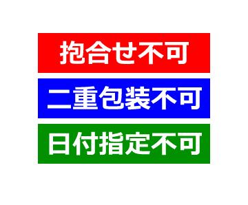 石川県産香箱ガニ