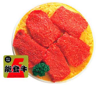 〈石川/天狗中田本店〉能登牛味噌漬