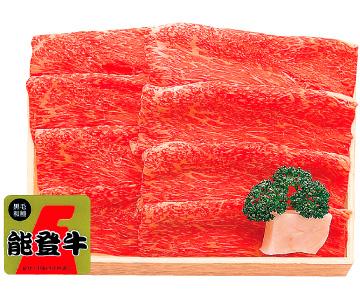 〈石川/天狗中田本店〉 能登牛モモ・カタ すき焼き用