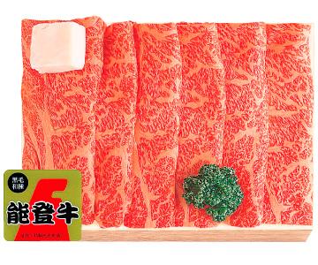 〈石川/天狗中田本店〉 推奨 能登牛 すき焼き用