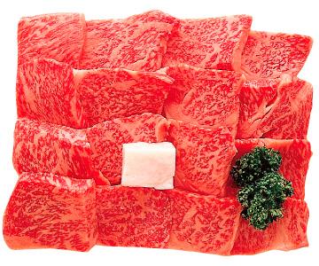 国産黒毛和牛 ひとくちステーキ用