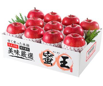 〈青森〉りんご 蜜王