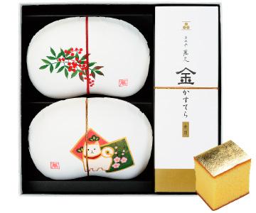 〈金沢/まめや金澤萬久〉 まめやの冬の贈り物【3】