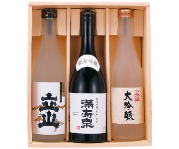 富山銘酒セット 松