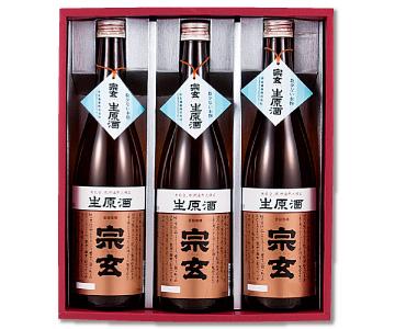 〈珠洲/宗玄酒造〉新酒しぼりたて生原酒