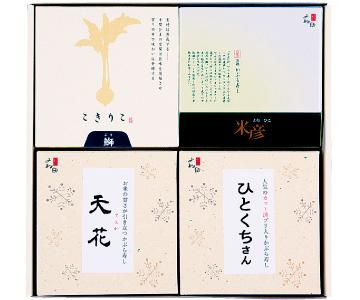 〈富山/ヨネダ〉 たべくらべカルテット(四重奏)