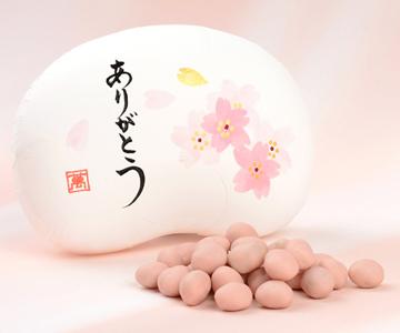 《金沢・まめや金澤萬久》春豆/ありがとう桜(化粧箱入り)