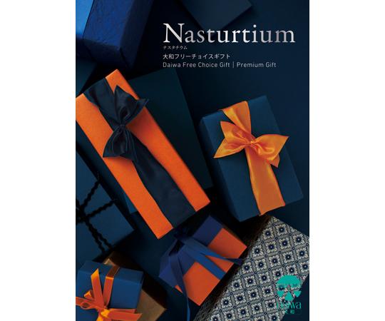 〈フリーチョイスギフト〉 ナスタチウム