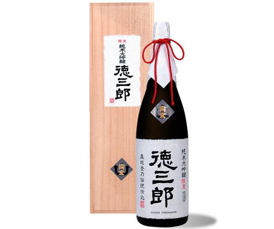 《珠洲・宗玄酒造》徳三郎 純米大吟醸