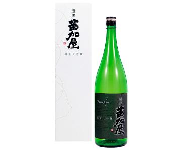 《砺波・若鶴酒造》若鶴「苗加屋」琳黒 純米大吟醸