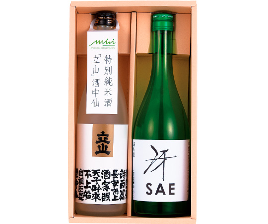 Toyama 特別な純米酒セット