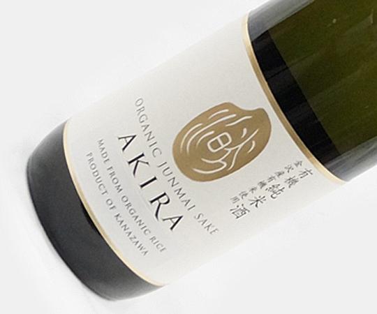 《金沢・中村酒造》AKIRA 有機純米酒 720ml