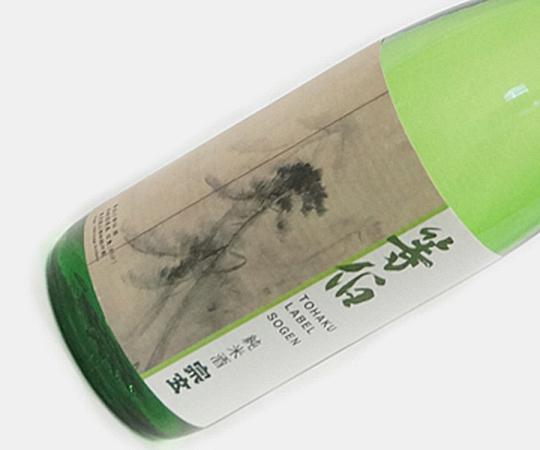 《珠洲・宗玄酒造》宗玄「等伯」純米酒 720ml