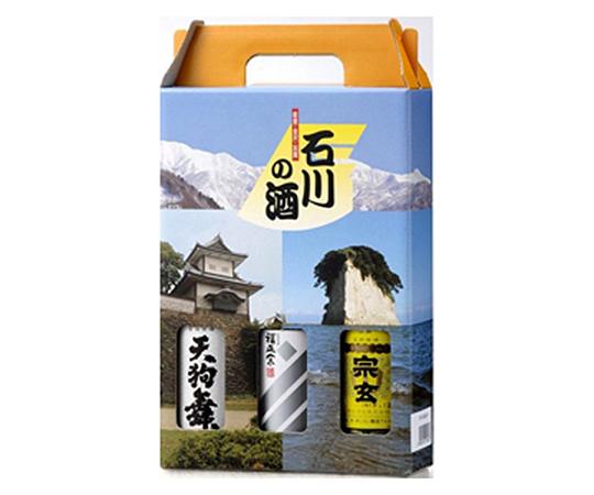 石川の地酒Aセット