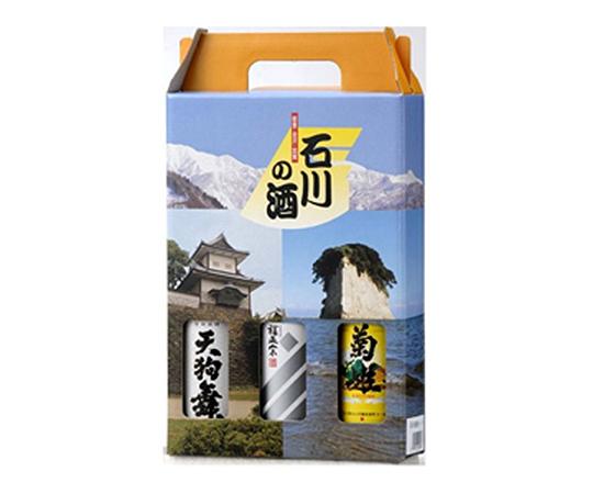 石川の地酒Bセット