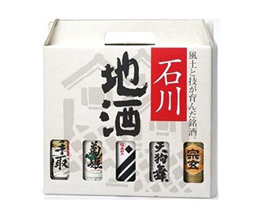 石川の酒5本セット