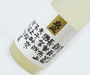 《砺波・立山酒造》立山 特別純米酒「酒中仙愛山」 720ml