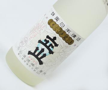 《砺波・立山酒造》立山 純米吟醸 720ml