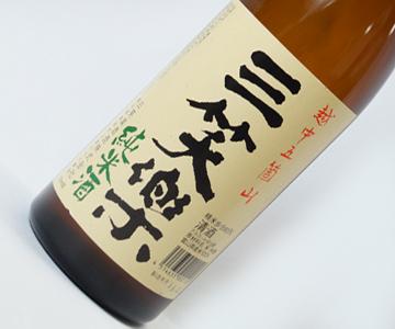 《南砺・三笑楽酒造》三笑楽 純米酒 720ml