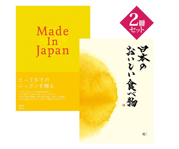 Made In Japan with 日本のおいしい食べ物(MJ06・橙)