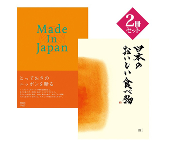 Made In Japan with 日本のおいしい食べ物(MJ16・茜)
