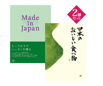 Made In Japan with 日本のおいしい食べ物(MJ21・柳)