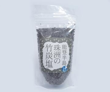 《珠洲・新海塩産業》能登半島 珠洲の竹炭塩 100g