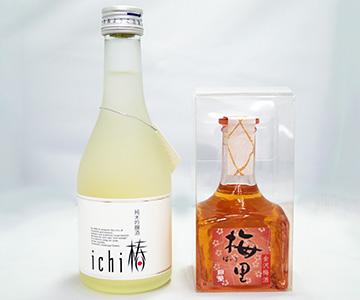 《金沢・中村酒造》ひゃくまんさん巾着セット