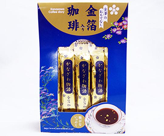 《金沢・キャラバンサライ》金箔入りコーヒーかなざわ物語